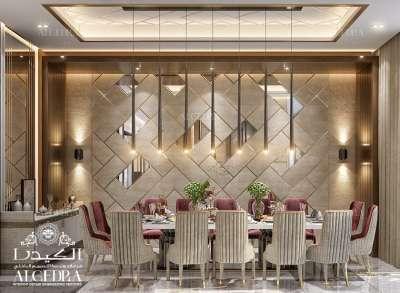 Luxurious Dining Room Interior Design