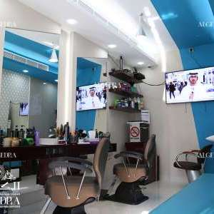 Commercial interior Design by Algedra