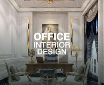 Best office interior design ideas