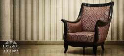 Vintage Style Interior Design
