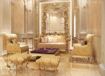 غرفة المعيشة للعائلة الصغيرة