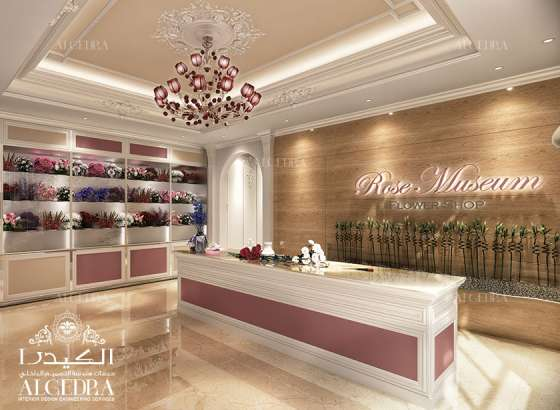 In Algedra Interior Design We Are Dedicated To Guiding Our Clients Through  Every Stage Of Their Business, ALGEDRAu0027S Team Of Interior Designers Provide  ...