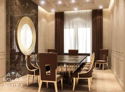 Interior Design Dining Room