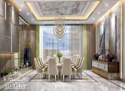 Elegant Dining Interior