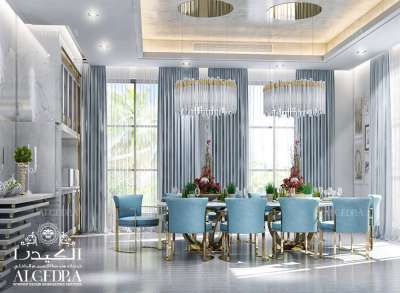 Beautiful Dinning Room Design
