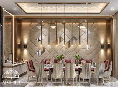 Luxurious Dining Room Interior Design