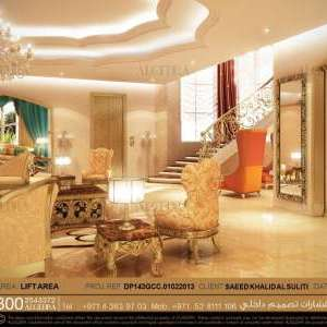 Entrance Hall Design