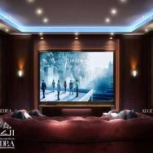 Theatre Hall Design for Family