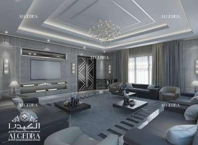 Arabic majlis design