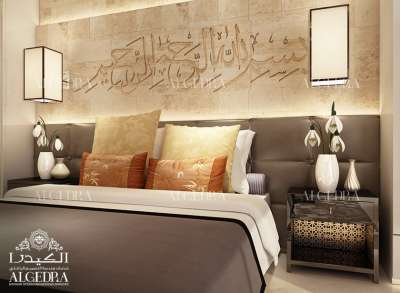 Islamic design bedroom