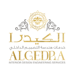 ALGEDRA Interior Design Logo