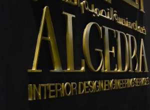 ALGEDRA News