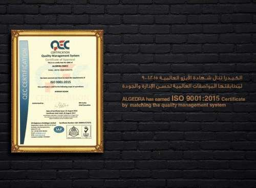 Algedra global ISO certification