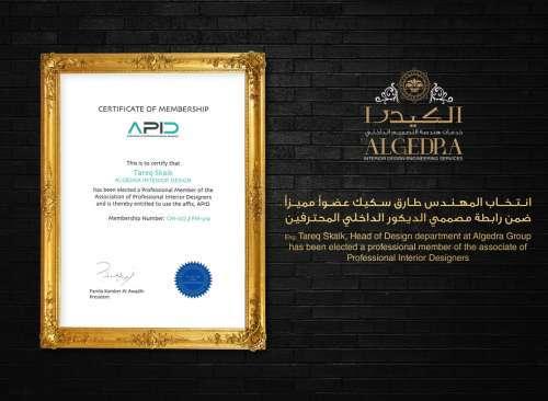 APD Certificate of membership