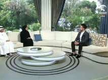 Eng Tareq interview