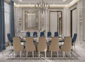 Deluxe Villa Dining Design