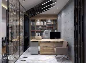 office lounge design