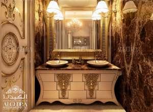 Bathroom Design - Classic