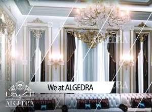 luxury interior by Algedra