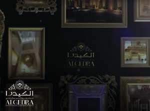 Interior Design Company in Abu Dhabi