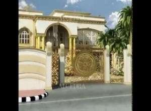 Exterior Design - Abu Dhabi