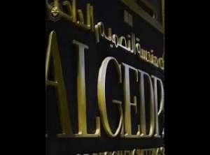 ALGEDRA at Index 2015