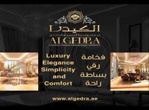 Luxury Design Projects by ALGEDRA