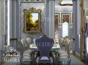 Interior Design by ALGEDRA