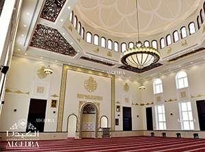 Khalil Al Rahmaan Mosque
