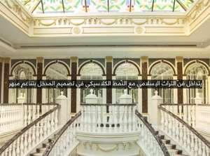تصاميم فلل راقيه في أبو ظبي