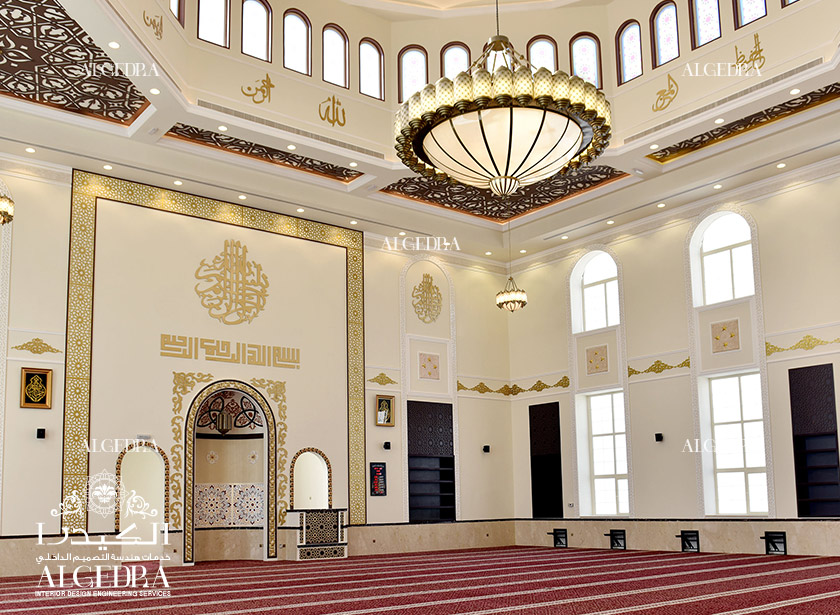 Mosque interior design in sharjah for Mosque exterior design
