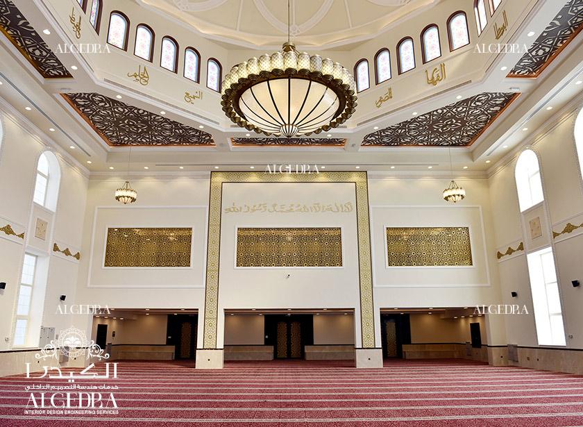 Mosque Interior Design In Sharjah