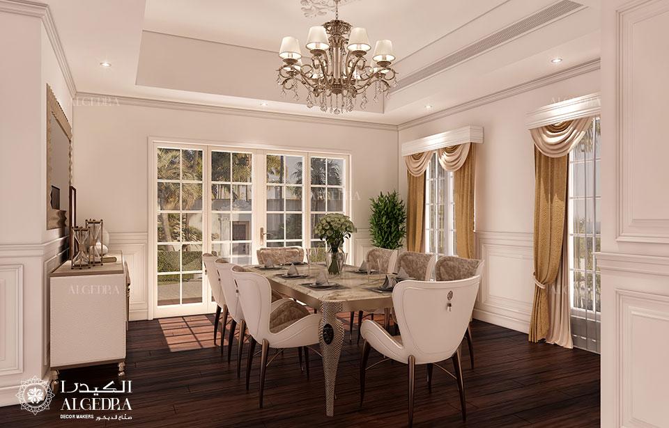 dining room design in Al Riyadh City