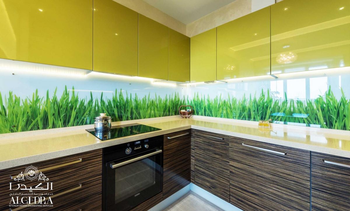 summer yellow kitchen