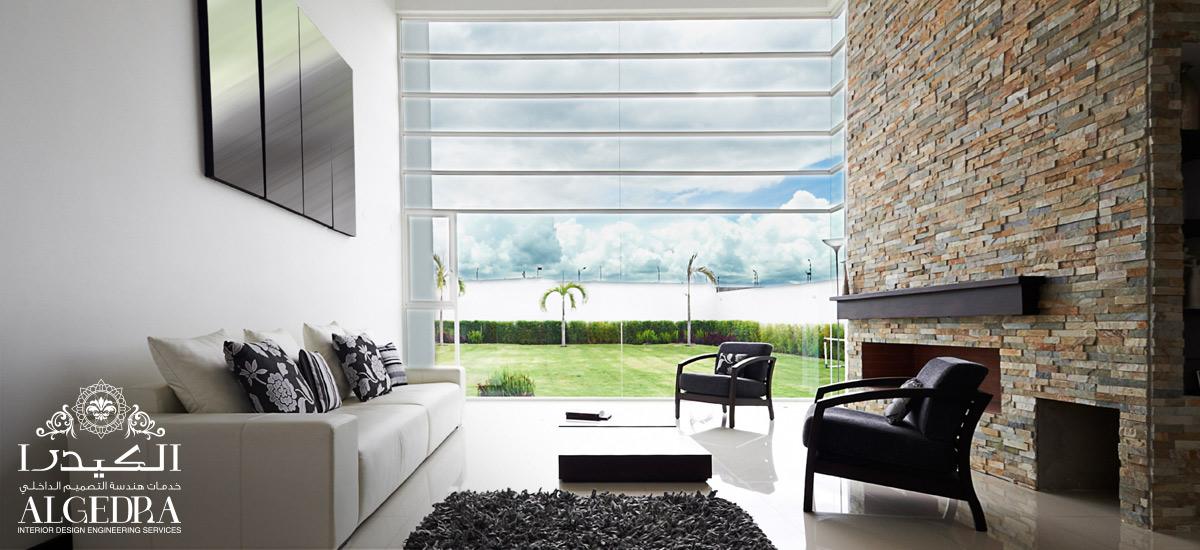 Beginning Of Interior Design Interior Design Work