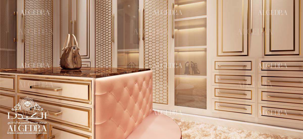 ALGEDRA Interior Design