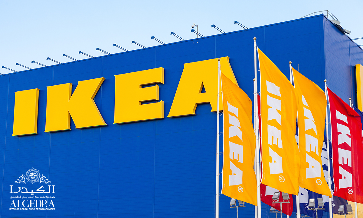 IKEA Interior design Exhibition