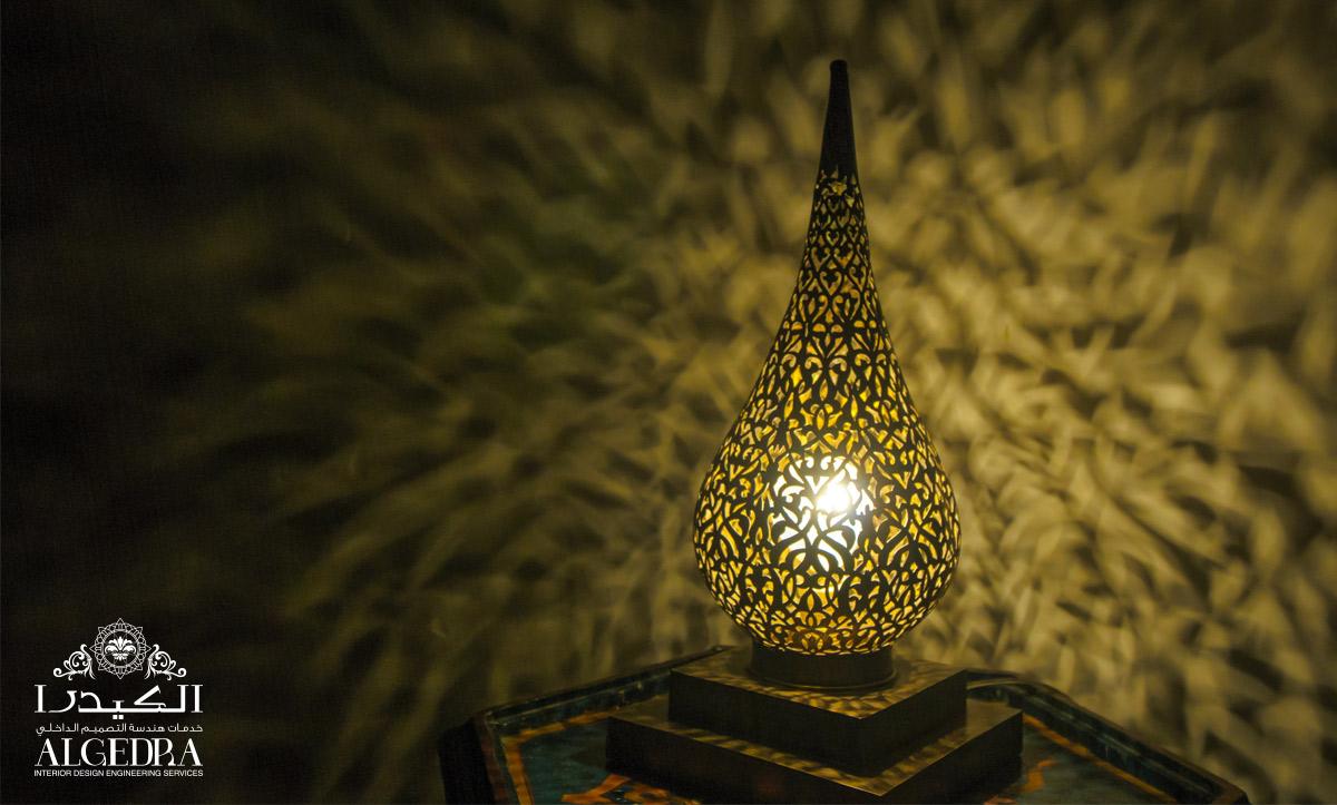 Art Lamp & Decor