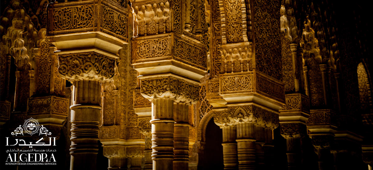 Islamic Palaces and Decoration