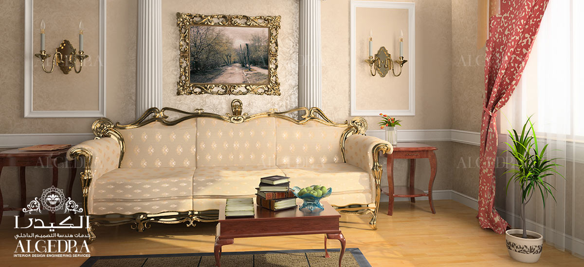 Rococo Style in Architecture and Interior design