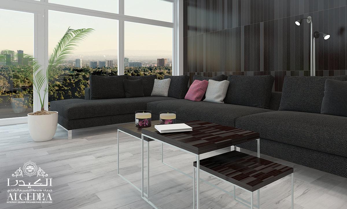 stylish family sitting area