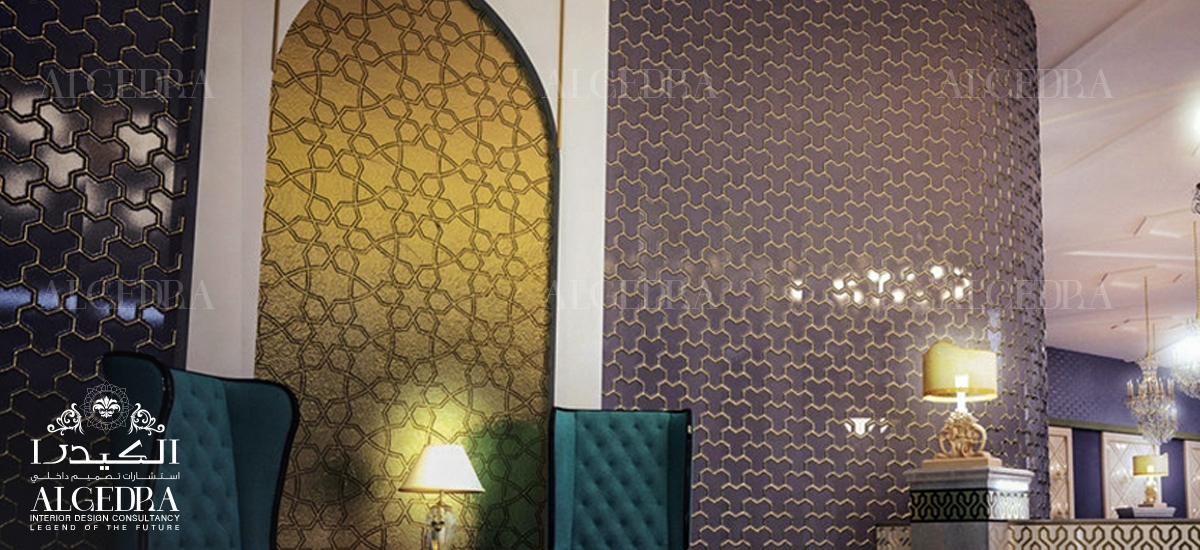 arabesque style interior design algedra