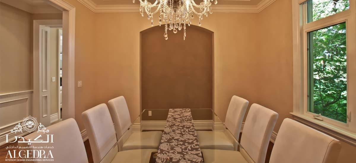 Arabian Style Dining Room