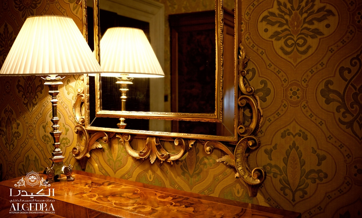Mirror Decor