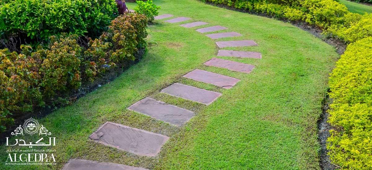 Pathway Flooring Design
