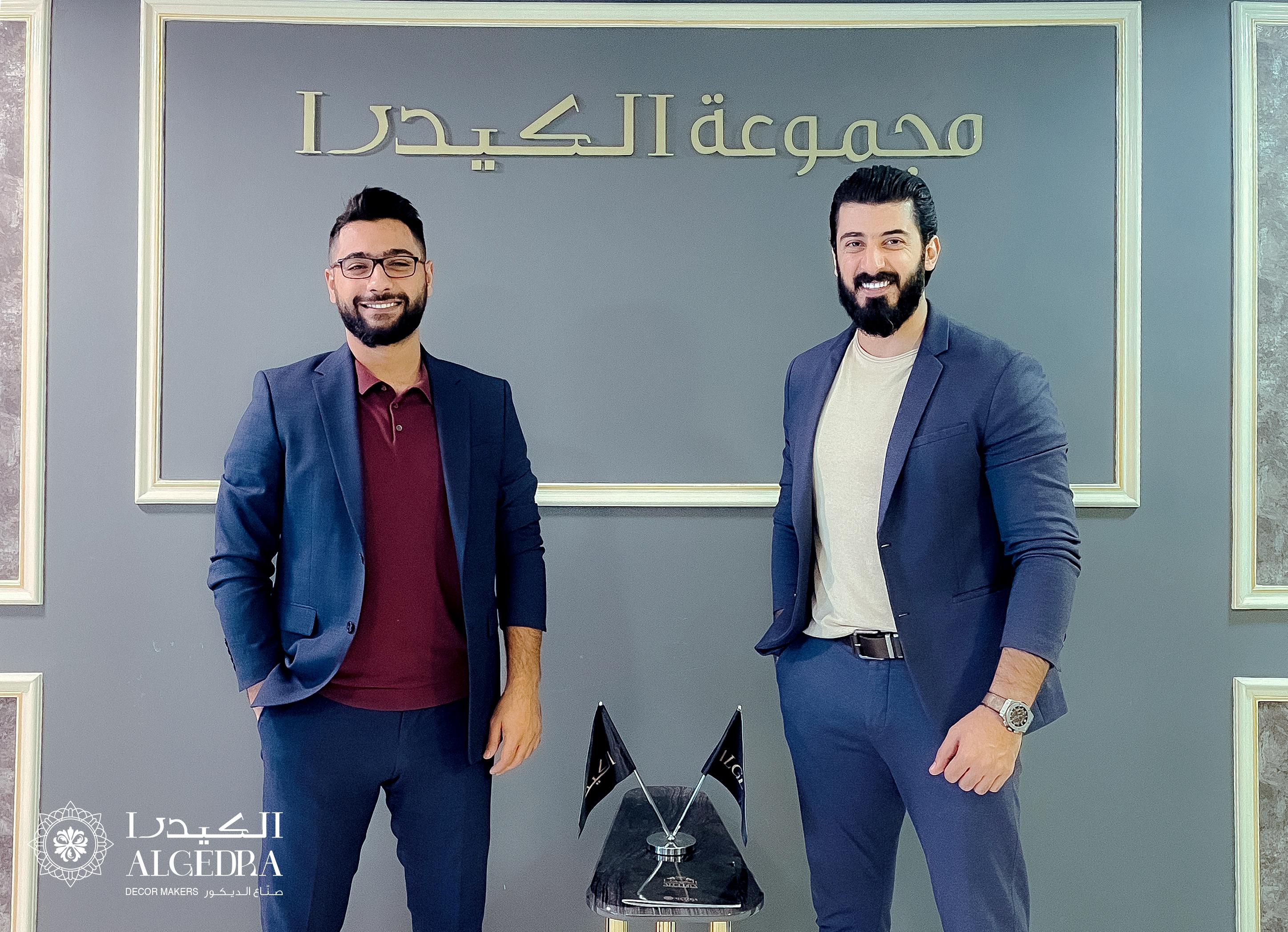 شركات تصميم داخلي في دبي