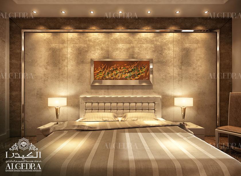 Small Bedroom Design - Bedrooom Interior Funiture