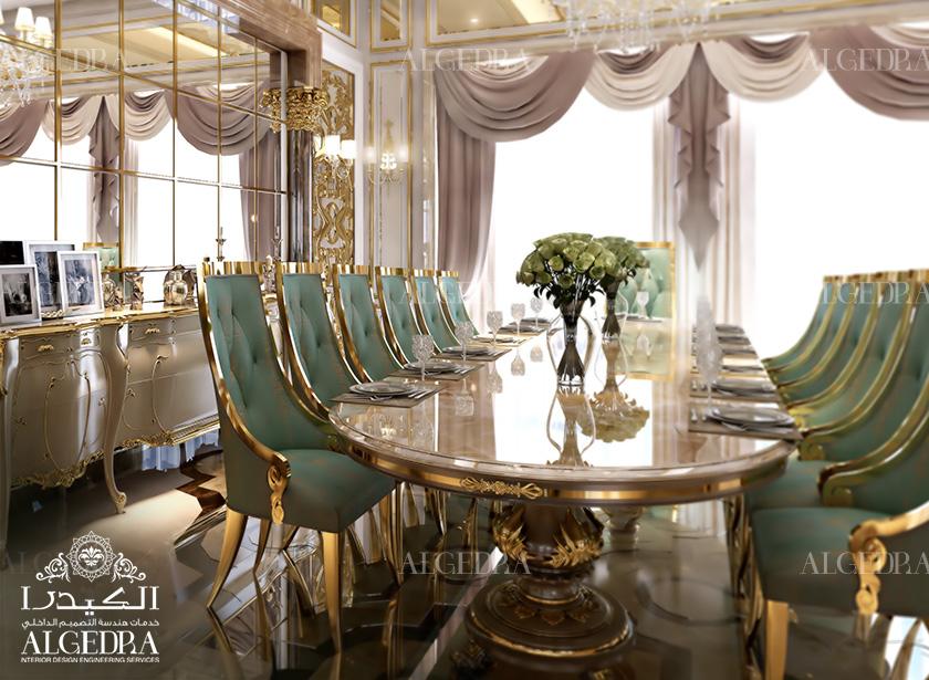 Algedra Dining Room Design