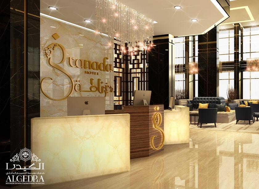 Hotel interior designers interior design company algedra for Hotel reception design