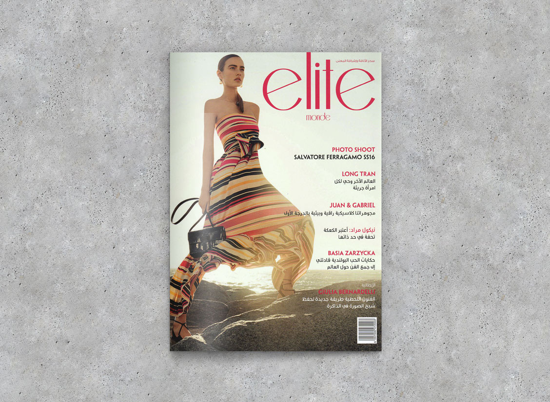 Algedra Interview Elite Monde Magazine